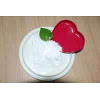 Buy cheap White Pure Magnesium Carbonate , Magnesium Carbonate Powder For Cosmetics from wholesalers