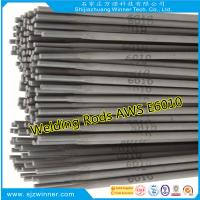 China E316-16 E316-15 E316-17 stainless steel welding electrode 3.2mm 4.0mm 300-450mm length on sale