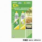 Epoxy AB Adhesive (EX-501) Manufactures