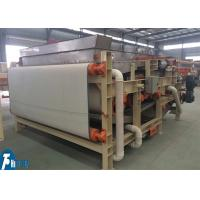 Continuous Operation Belt Filter Press Dewatering High Automatic Degree Manufactures