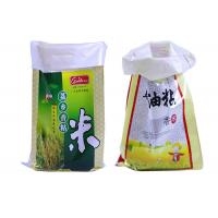 c72896d18a Quality empty rice bags - buy from 41968 empty rice bags