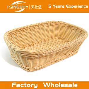 100% nature handcraft rattan decorative christmas basket-Food Save Natural Wicker Bread Basket Manufactures