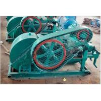 China Double fluid speed high-pressure grouting pump on sale
