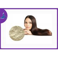 China Hair Growth Powder 99% OC000459 CAS 851723-84-7 For Hair Loss Treatment on sale