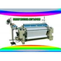 High Efficiency 190CM Water Jet Loom Machine For Manufacturing Polyester Cloth Manufactures