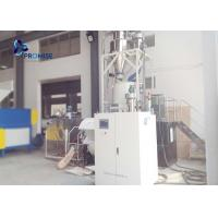 China Automatic Hot And Cold Mixer Machine For PVC Powder Resin Mixture on sale
