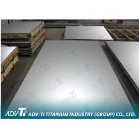 Cold / Hot Rolled Titanium Foil Sheet , ISO-certified ELI Titanium With HARP Processing Manufactures