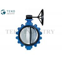 Gear Operation API609 Butterfly Valve , JIS 10K Drilled Cast Iron Butterfly Valve For Water Prifier Manufactures