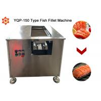Commercial Automatic Food Processing Machines Fish Fillet Machine 1.75KW Power Manufactures