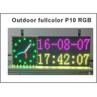 China Full color RGB Programmable Led Signs P10 smd Outdoor led Scrolling Message Display time temperature & date on sale