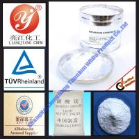 Quality Industrial Grade MgCO3 CAS No 2090-64-4 Magnesium carbonate for many fields for sale