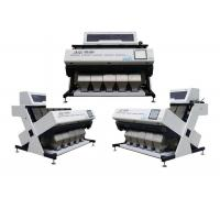 China High Speed Rice Color Sorter Machine With Remote Control AI System on sale