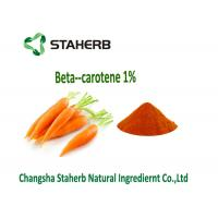 Carrot Extract Natural Food Additives β- Carotene 1% Caducity Resistant Manufactures