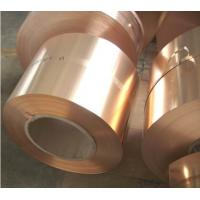 China High Softening Copper Alloy Strip C19400 CuFe2P High Conductivity 0.1-1.5mm on sale