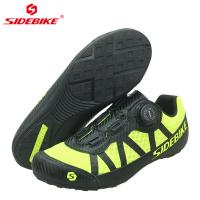 China Mesh Breathable Cycling Shoes / Non slip Atop Dials Adjustable Sport Sneakers on sale