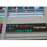 P8 SMD RGB Color LED Display Module , Waterproof Outdoor Digital Message Board Manufactures