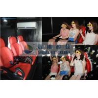 Mini Mobile 5D Cinema With Counting System For Indoor / Outdoor Manufactures