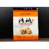 China Dried Fruit Ziplock Stand Up Pouch , Walnut Zip Lock Bags For Food Size 31*22 CM on sale