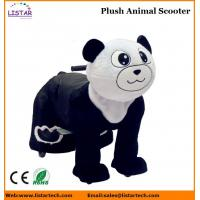 Mini Panda Plush Electric Animal Scooters with battery for children riding for sale
