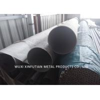 Bright Finish Duplex 2304 Stainless Steel Pipe UNS ASTM Corrosion Resistantace Manufactures