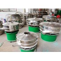 Circular Vibrating Sieve Machine 500 Mesh Easy Operated Grid Design 0.75kw Manufactures