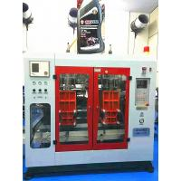1L Container Capacity Blow Molding Equipment Plastic Extrusion Energy Saving Driving System for sale