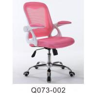 China hot selling performa ergonomic executive mesh chair desk chair stylish stuff chair good price computer chair task chair on sale