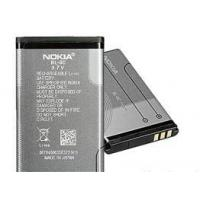 Mobile Phone Battery Manufactures