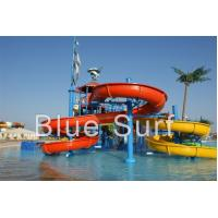 Safe Red / Yellow Fiberglass Water Slide Water Park Playground Equipment Manufactures
