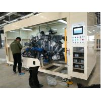 Ultrasonic Punching and Welding Machine for Automative Front Bumper