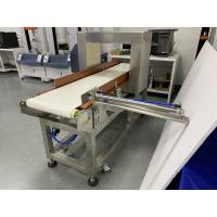Quality Conveyor Belt Food Metal Detection Machine With Push Rod Rejection Device for sale