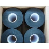 Anti Corrosion Pipe Wrap Tape / Metal Protective Coating Tape Rustproofing Products Manufactures