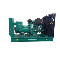 300 kw 4 Cycle Water Cooled D Cummins Diesel Generator Set 1500 r / Min Rated Speed Manufactures