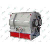 High Grade Oar Efficient Horizontal Poultry Feed Powder Mixer Machine 5.5kw Manufactures