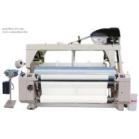 China TPM Quality Weaving 190CM Water Jet Loom on sale