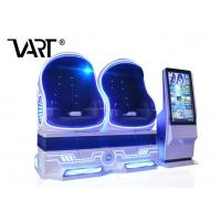 Blue 360 Degree Virtual Reality 2 Seats VR Egg 9D Cinema Equipment 220V Voltage Manufactures