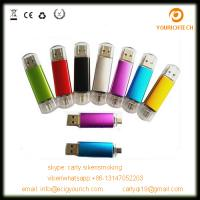 Wolesale Mobile Phone OTG Usb Flash Drive With Cheap Price Manufactures