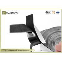 Buy cheap Heavy Duty Adhesive Hook And Loop Tape from wholesalers
