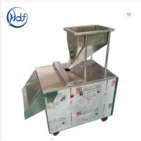 Electric Almond Peanut Slicing Cashew Nut Cutting Machine For Making Cake 2.2KW Manufactures