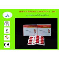 China Non-Steroidal Anti-Inflammatory Drugs  Loxoprofen Sodium CAS No.: 80382-23-6 on sale