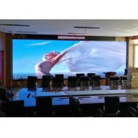 Slim LED Backdrop Screen P4 Long Life Span Super Clear Vision Mask Protection Manufactures