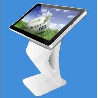 32inch to 65inch  interactive touch screen kiosk Manufactures
