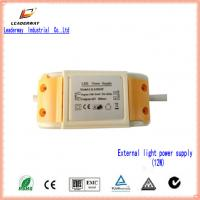 12W ceiling light power supply constant current 700mA LED driver, PF>0.98 Manufactures