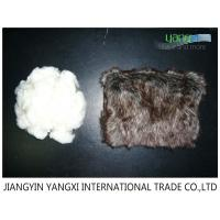 White Bosilun 180℃ Low Melt Fiber Strong Wool Like Feeling For Faux Fur Manufactures