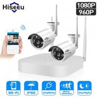 Wholesale New Hiseeu 4CH 960P/1080P Wireless CCTV camera System wifi 2pcs 1.3MP 2MP waterproof IP camera outdoor securit Manufactures