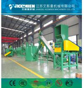 PP PE plastic film woven bagplastic recycling machine washing machinery washing line (1000kg/h) Manufactures