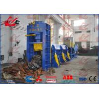 High strength Waste Scrap Metal Baler Shear Supplier to cut and press waste copper & aluminum Manufactures