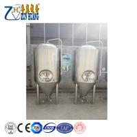 Hot sale stainless steel Home brew equipment conical fermenter beer brewing equipment Manufactures