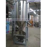 China 4KW Solid Solid Mixing Equipment , High Speed Spiral Rubber Mixer Machine on sale