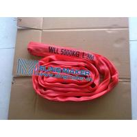 High quality WLL5ton 5000kg endless eye-eye round sling 6:1 7:1 8:1 Manufactures